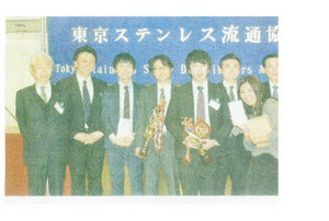 Scan1709132_2